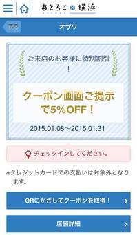 20150112ato3.jpg