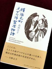 2016004book.JPG