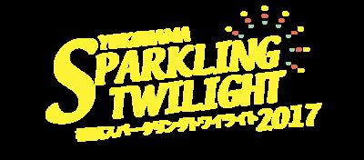 spark2017.png